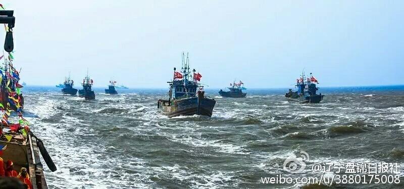 首届中国·盘锦二界沟开海节开幕
